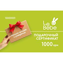 Подарунковий сертифікат Le Bebe 1000 грн.