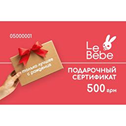 Подарунковий сертифікат Le Bebe 500 Грн.