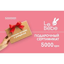 Подарунковий сертифікат Le Bebe 5000 Грн.