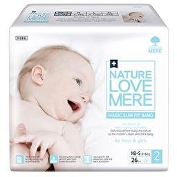Подгузники для новорожденных Nature Love Mere, серия MAGIC SLIM FIT, размер NB-S, 26 шт [7-6 kg]