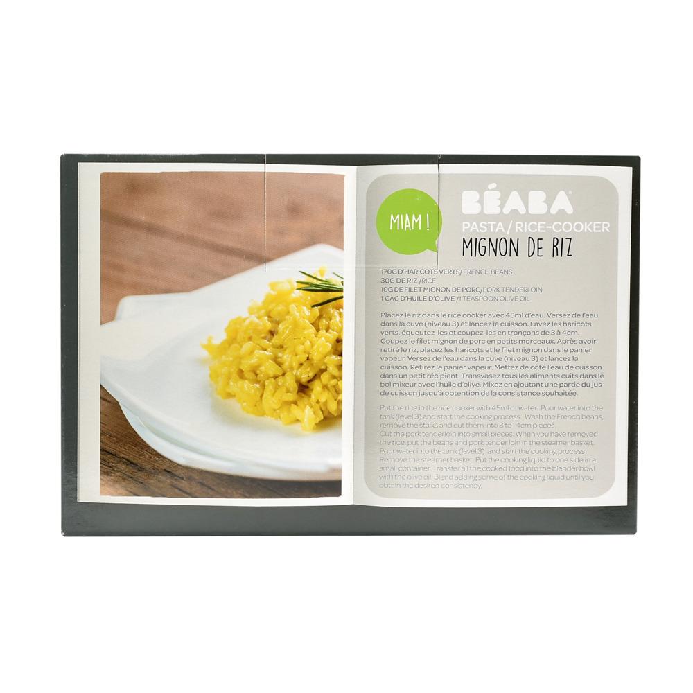 Контейнер для варки круп Beaba Pasta-rice cooker Neo - lebebe-boutique - 4