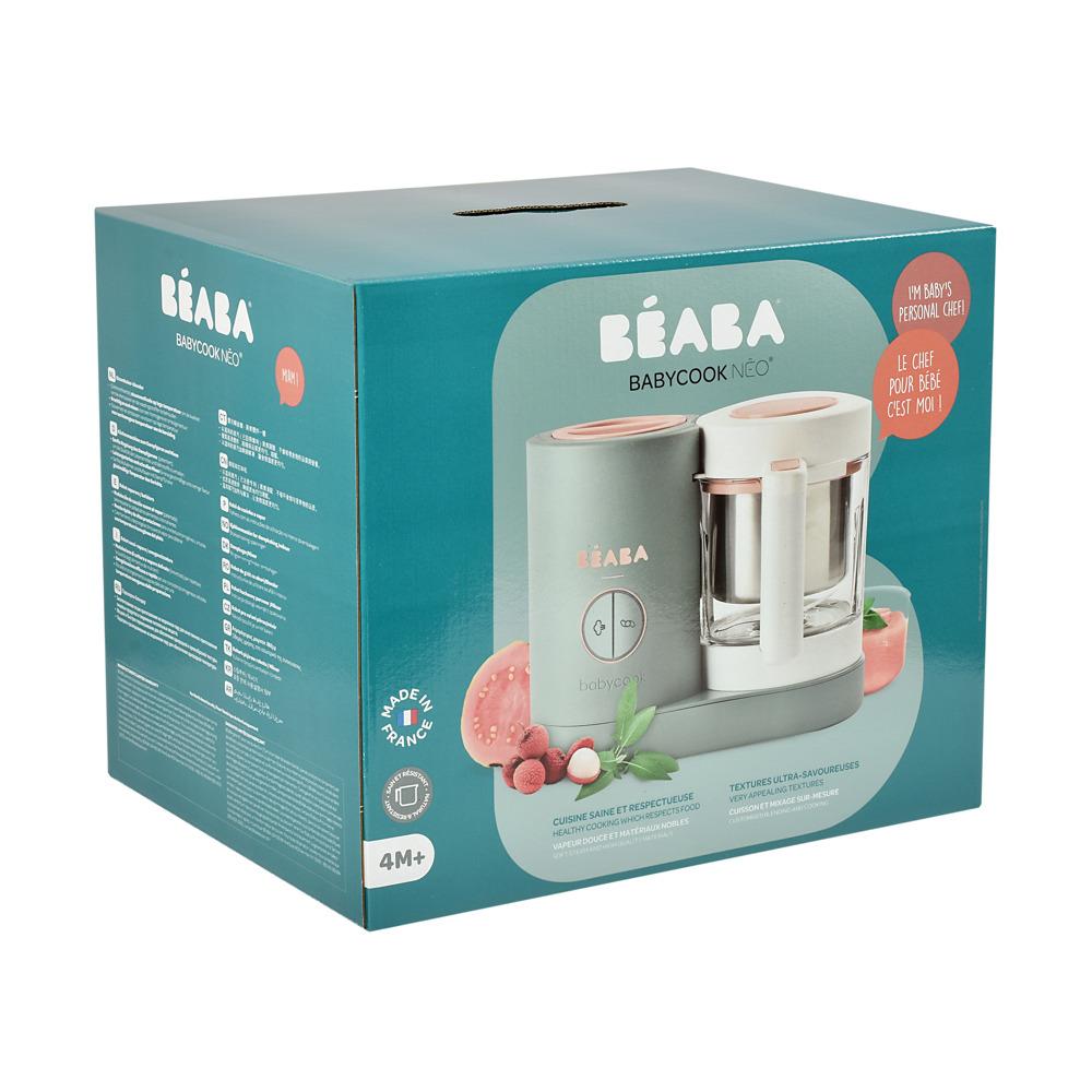 Блендер-пароварка Babycook Neo Beaba - Eucalyptus - lebebe-boutique - 2