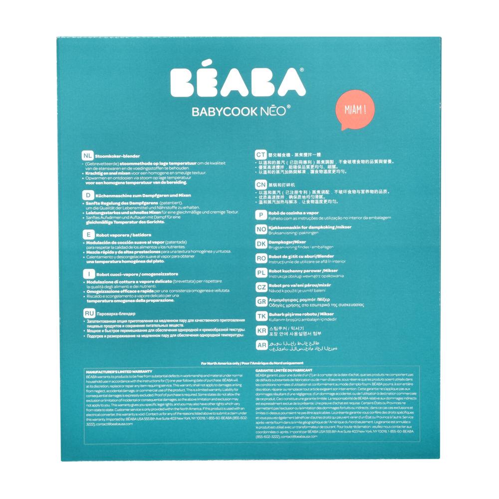 Блендер-пароварка Babycook Neo Beaba - Eucalyptus - lebebe-boutique - 5