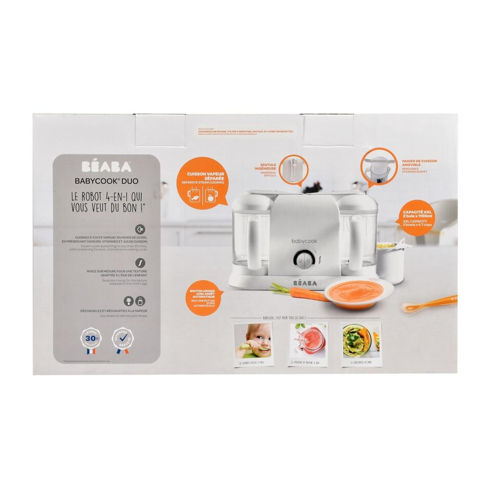 Пароварка- блендер Babycook Plus Beaba - white/silver - lebebe-boutique - 3