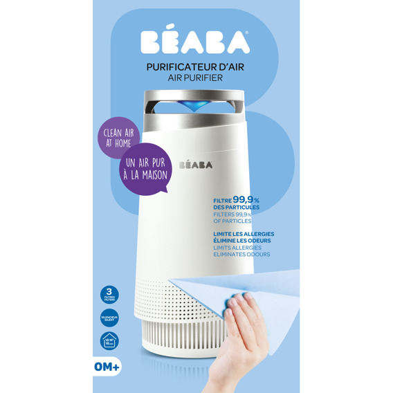 Очищувач повітря Beaba - lebebe-boutique - 2