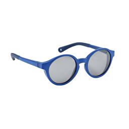 Сонцезахисні дитячі окуляри 2-4 роки сині