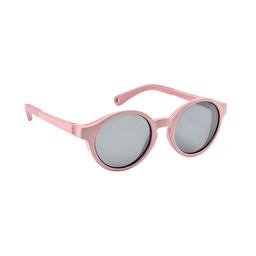 Сонцезахисні дитячі окуляри 2-4 роки рожевий