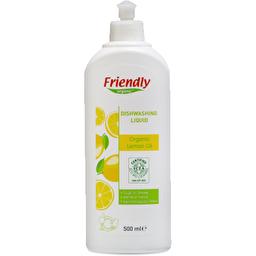 Органічний засіб для миття посуду Friendly Organic лимонний сік 500 мл